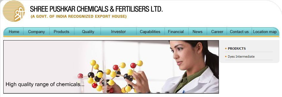 Shree Pushkar Chemicals & Fertilisers