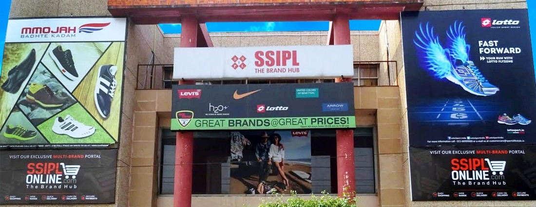SSIPL Store